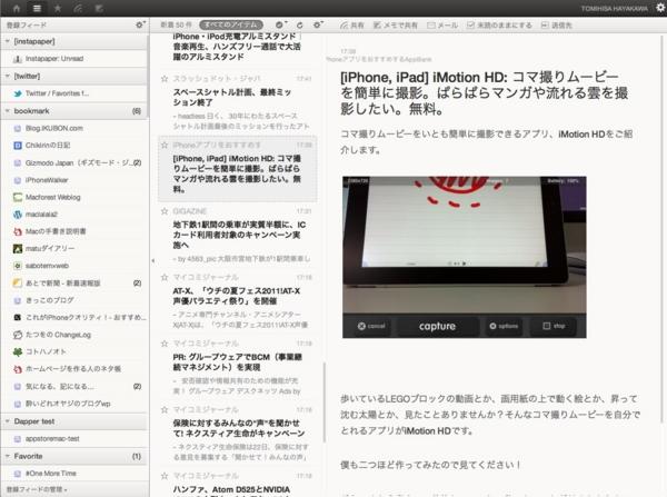 f:id:tomi_kun:20110722192338j:image