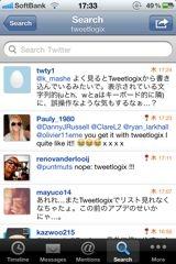 f:id:tomi_kun:20110804211353j:image