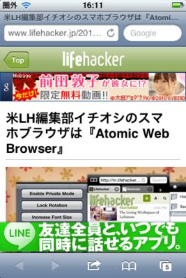 f:id:tomi_kun:20110827175846p:image
