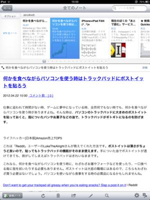 f:id:tomi_kun:20120422130717p:image