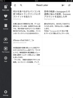 f:id:tomi_kun:20120422130750p:image