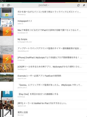 f:id:tomi_kun:20120422130803p:image