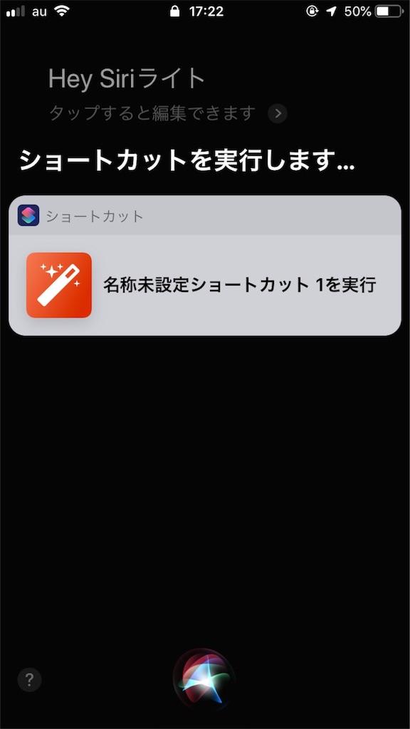 f:id:tomi_kun:20181026175151j:image