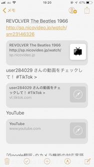 f:id:tomi_kun:20181113203137p:plain