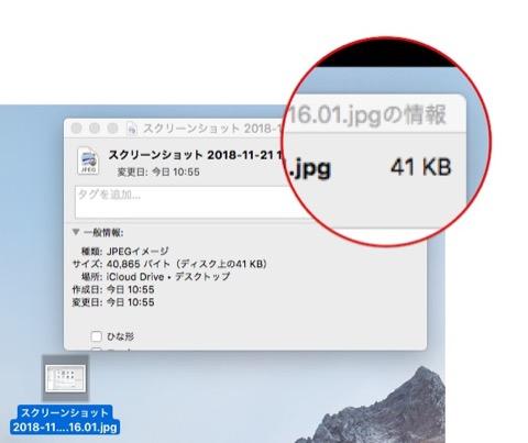 f:id:tomi_kun:20181121111311j:plain