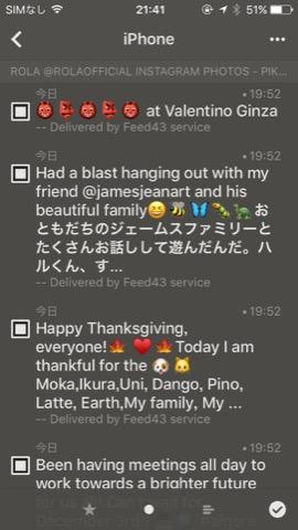 f:id:tomi_kun:20181208214727j:plain