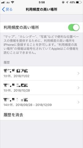 f:id:tomi_kun:20181211073422j:plain