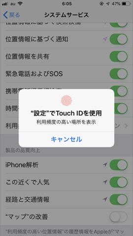f:id:tomi_kun:20181211073841j:plain