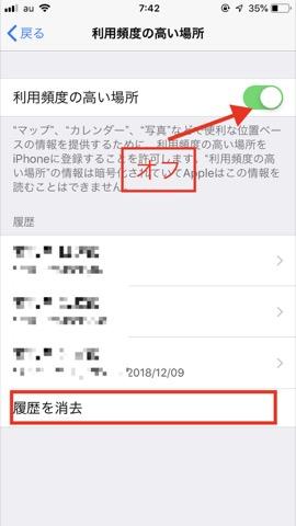 f:id:tomi_kun:20181211075156j:plain