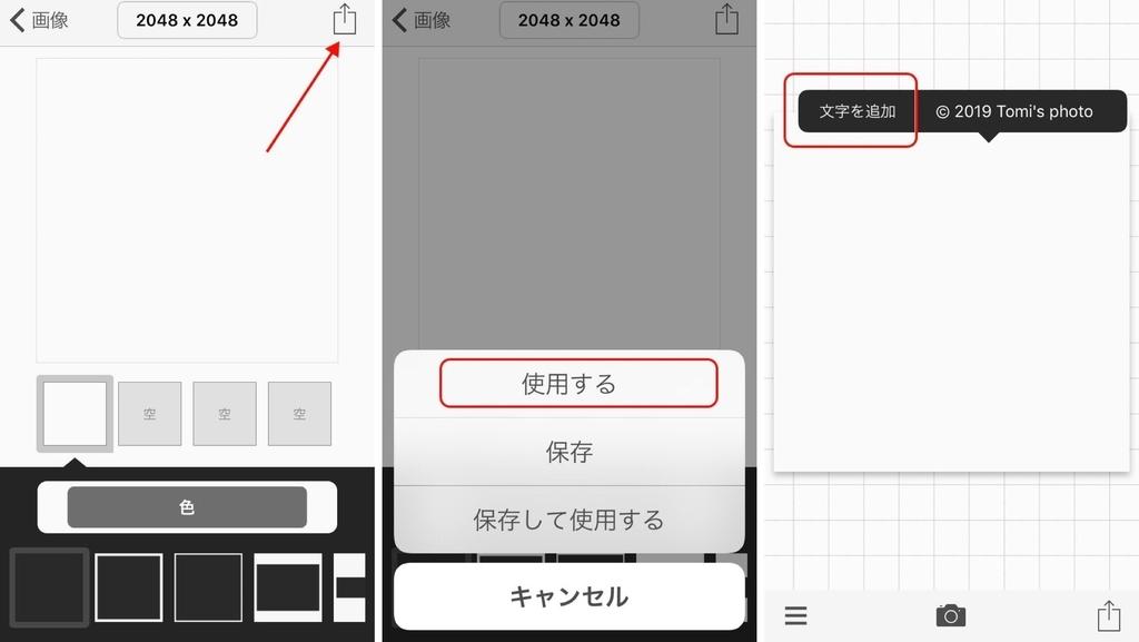 f:id:tomi_kun:20190109161615j:plain