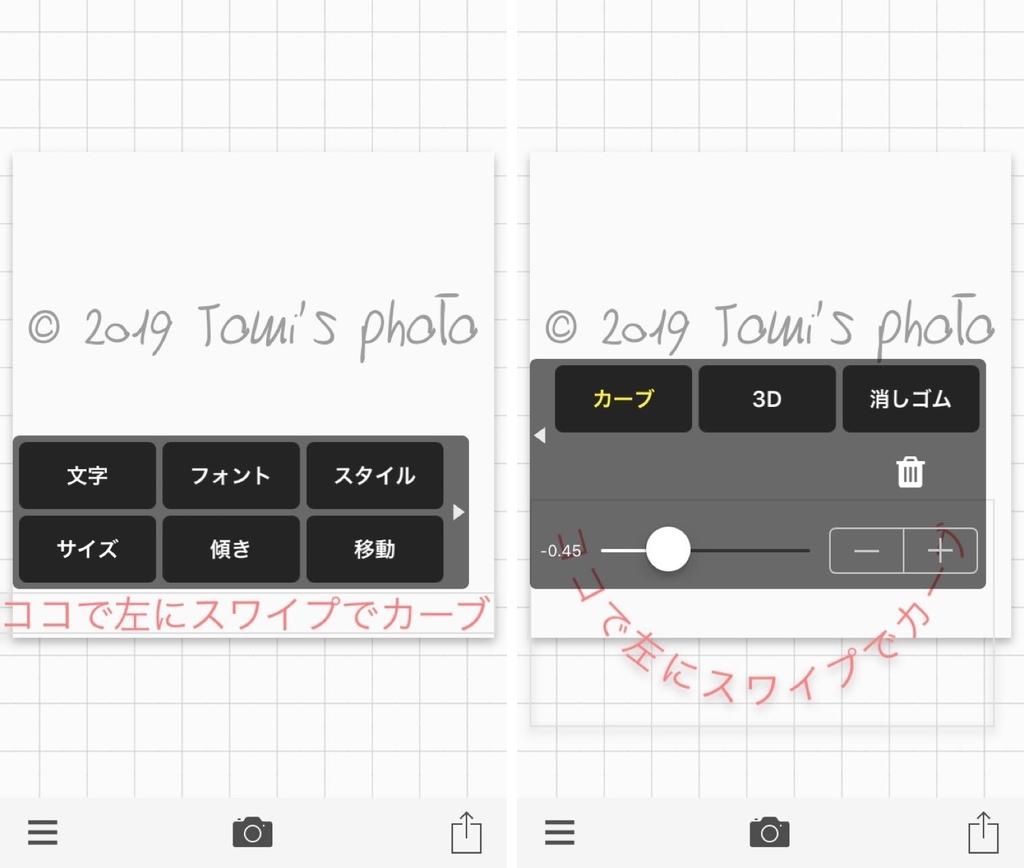 f:id:tomi_kun:20190110010330j:plain