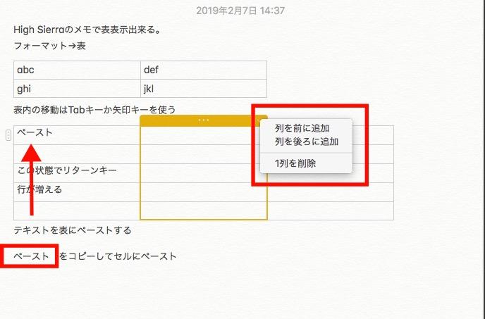 f:id:tomi_kun:20190207150403j:plain