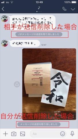 f:id:tomi_kun:20190501174755j:plain