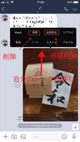 f:id:tomi_kun:20190501174905j:plain