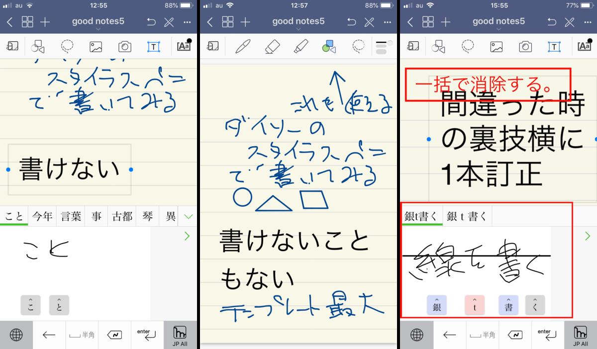 f:id:tomi_kun:20190701171925p:plain
