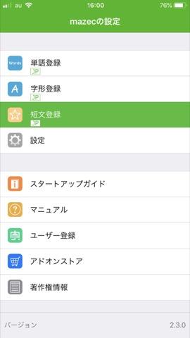 f:id:tomi_kun:20190701174218j:plain