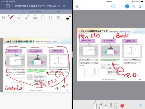 f:id:tomi_kun:20190715123622j:plain