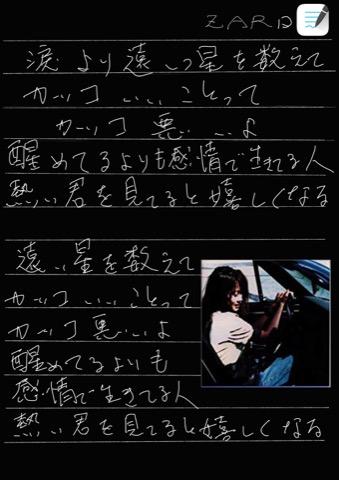 f:id:tomi_kun:20190819160401j:plain