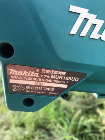 f:id:tomi_kun:20190915201336j:plain