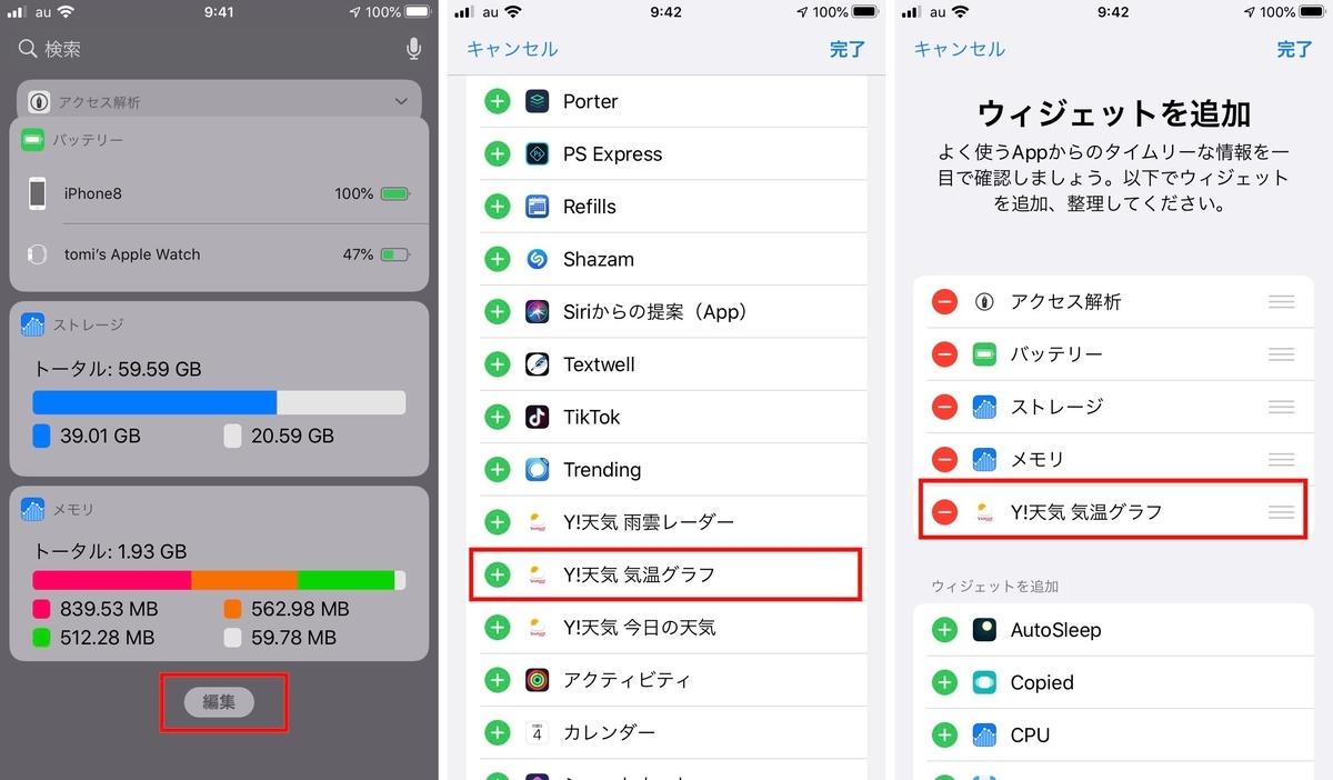 f:id:tomi_kun:20191104095035j:plain