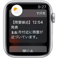 f:id:tomi_kun:20191104110917j:plain