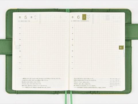 f:id:tomi_kun:20200116014913j:plain