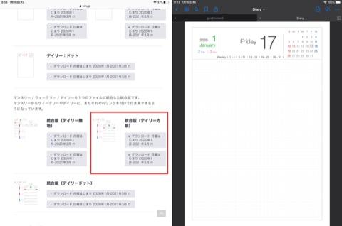 f:id:tomi_kun:20200116171815j:plain