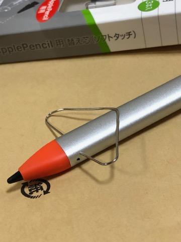 f:id:tomi_kun:20200117211949j:plain