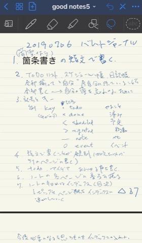 f:id:tomi_kun:20200117212016j:plain