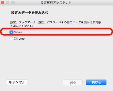 f:id:tomi_kun:20200125140805j:plain