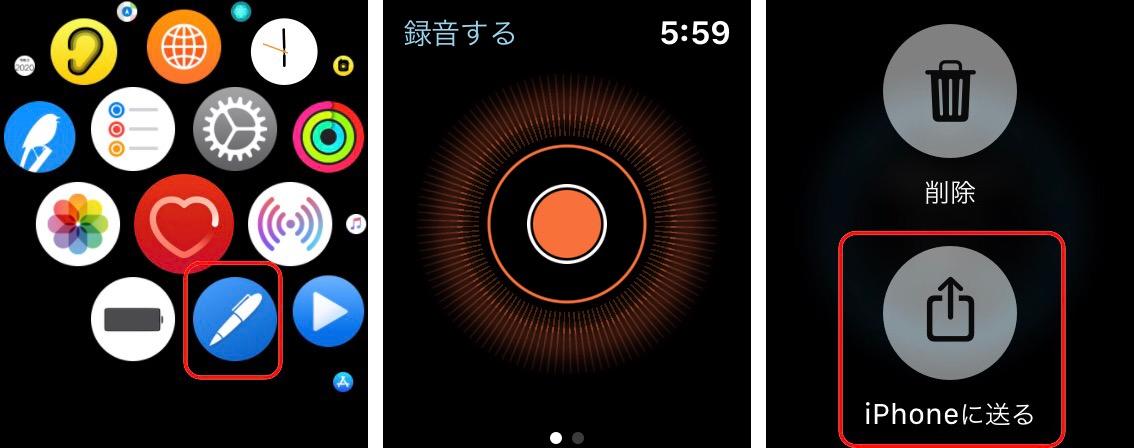 f:id:tomi_kun:20200212131241j:plain