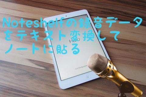 f:id:tomi_kun:20200213000720j:plain