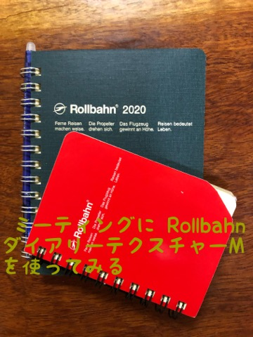 f:id:tomi_kun:20200213202255j:plain
