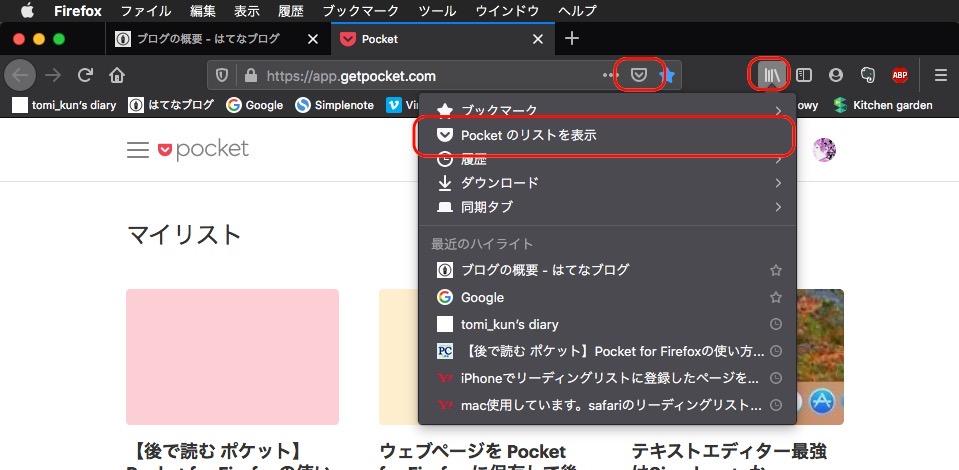 f:id:tomi_kun:20200215134554j:plain