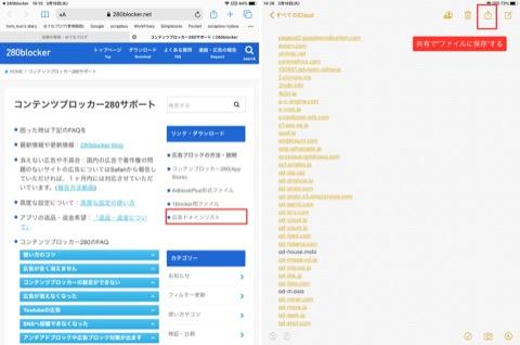 f:id:tomi_kun:20200218150931j:plain