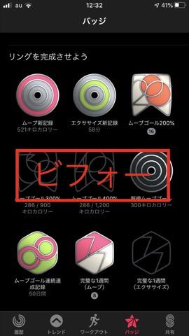 f:id:tomi_kun:20200224180527j:plain