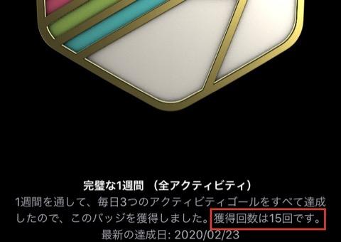 f:id:tomi_kun:20200224180740j:plain