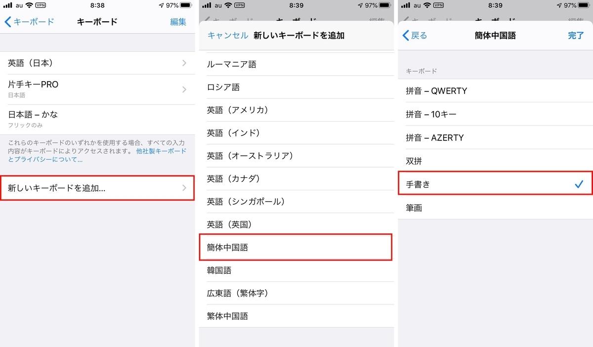 f:id:tomi_kun:20200602185945j:plain