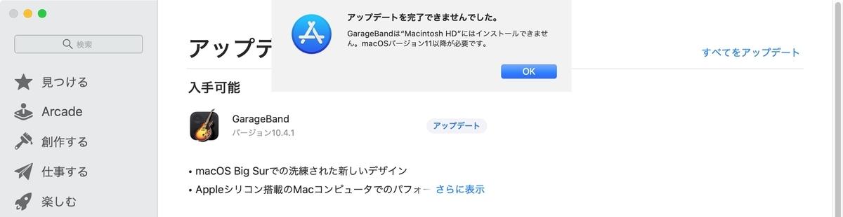 f:id:tomi_kun:20201117185523j:plain