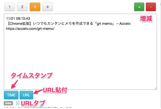 f:id:tomi_kun:20201121135117p:plain