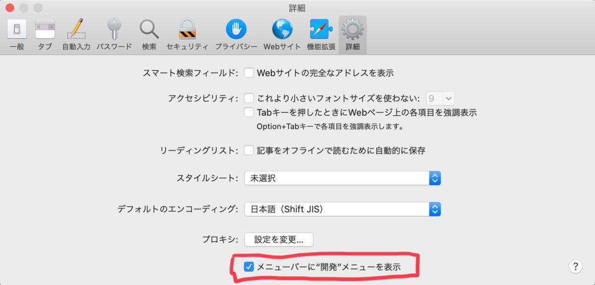f:id:tomi_kun:20201124100417p:plain