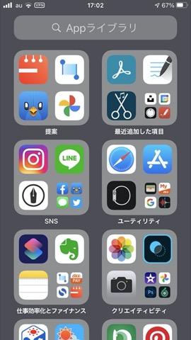f:id:tomi_kun:20201201174202j:plain