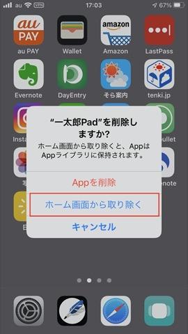 f:id:tomi_kun:20201201174745j:plain