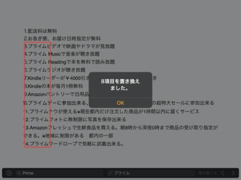 f:id:tomi_kun:20201206112309j:plain
