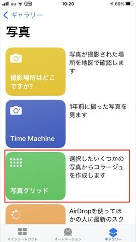 f:id:tomi_kun:20210119135604j:plain