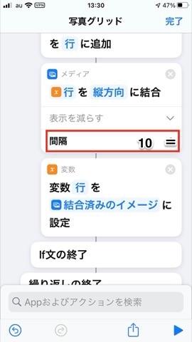f:id:tomi_kun:20210119163650j:plain