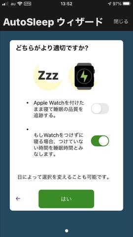 f:id:tomi_kun:20210311142012j:plain