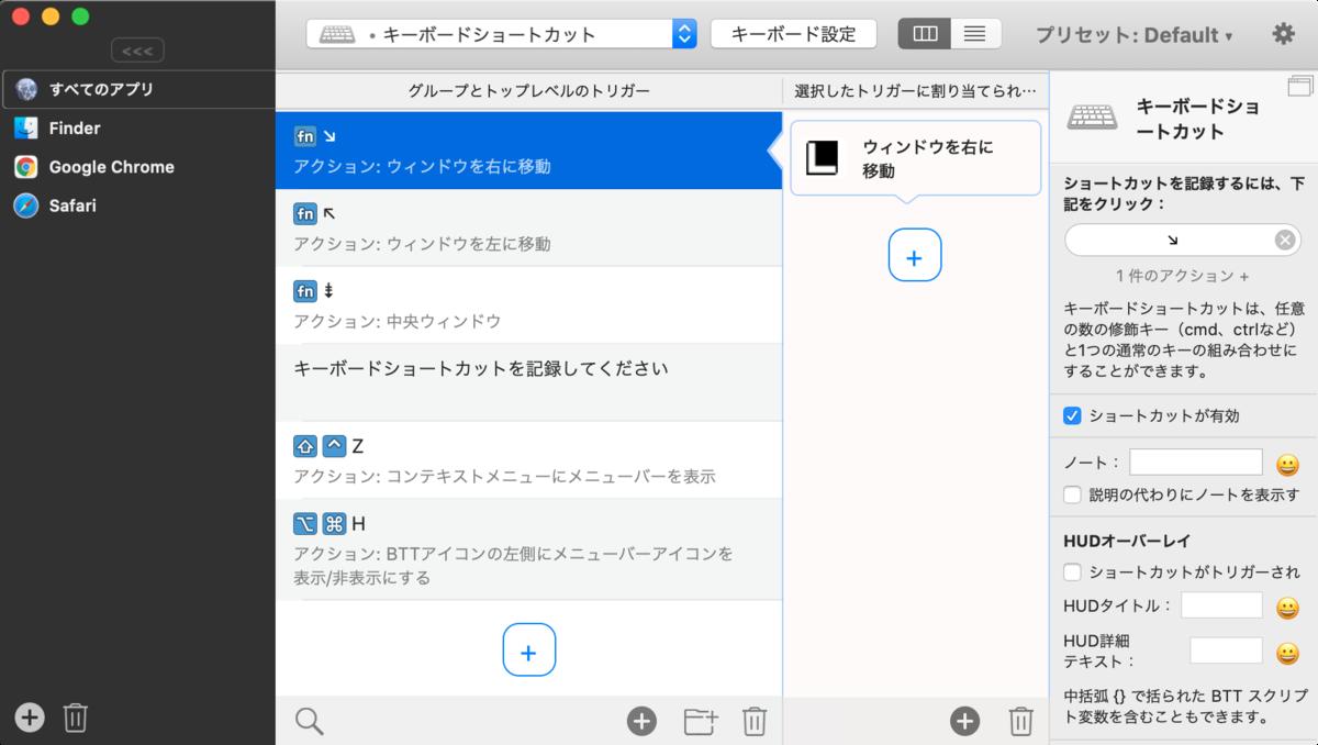 f:id:tomi_kun:20210416032044p:plain