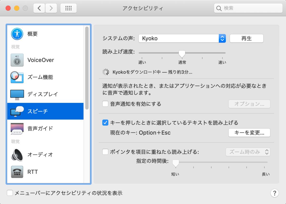 f:id:tomi_kun:20210421101439p:plain