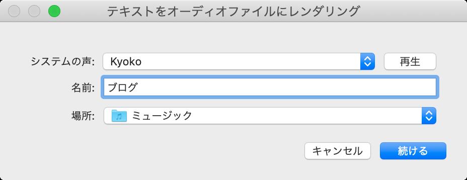 f:id:tomi_kun:20210421103030p:plain